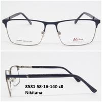 8581 58-16-140 c 8 Nikitana