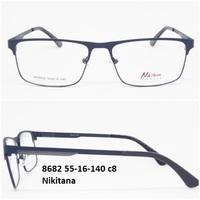 8682 55-16-140 c 8 Nikitana