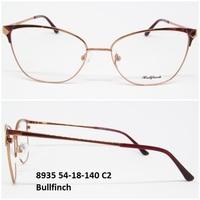 8935 54-18-140 C2 Bullfinch